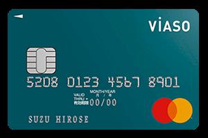 VIASOカードの画像