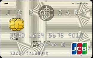 JCB一般カードの画像