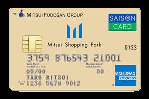 三井ショッピングカードの画像